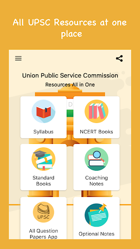 UPSC IAS All in One - Study for 2018 Prelims Mains 2.5 screenshots 1