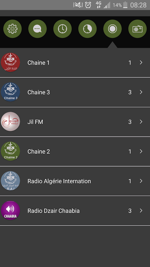 Radio Algerie- screenshot