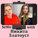 Nikita Zlatoust selfie photo editor icon