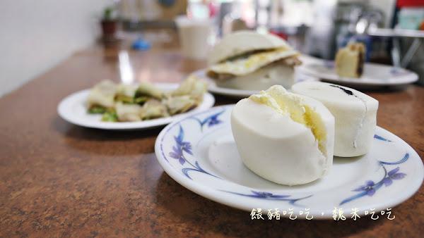 |員林| 老二早點 | 爆漿奶油饅頭是招牌,在地傳統早餐店
