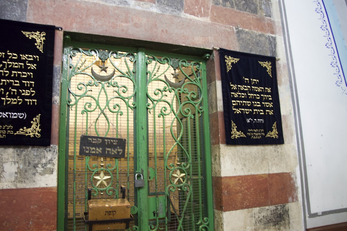Burial Place Inside Jewish Portion of Machpelah