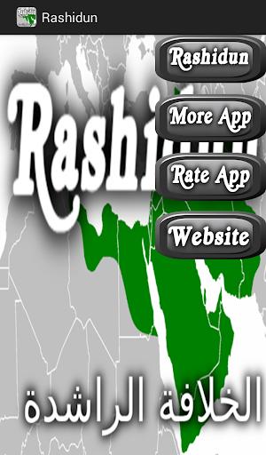 Rashidun Caliphate History