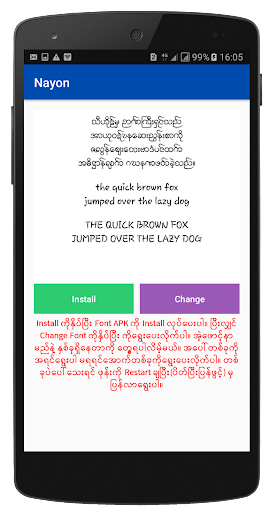 Myanmar Font Styles For SAMSUNG 1.1 screenshots 4