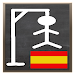Hangman in Spanish Wiki icon