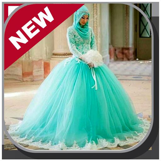 App Insights: Muslim Wedding Dress | Apptopia