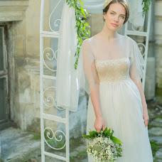 Hääkuvaaja Viktoriya Loginova (ApeLsinkaPro). Kuva otettu 27.09.2016