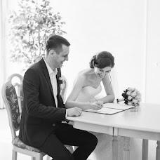 Wedding photographer Yuliya Goncharova (fotorosa). Photo of 15.08.2016