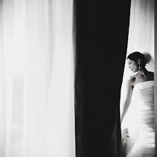 Wedding photographer Maksim Serdyukov (MaxSerdukov). Photo of 04.02.2014