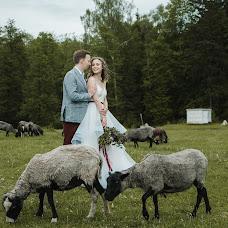 Wedding photographer Mariya Kulagina (kylagina). Photo of 02.06.2019