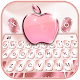 Rose Gold Keyboard for Phone8 APK