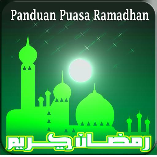 Panduan Puasa Ramadhan LENGKAP