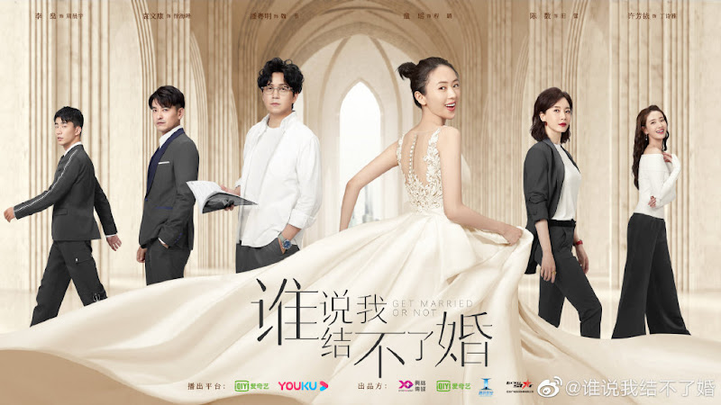 Get Married or Not China Drama
