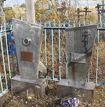 Photo: Дубовов Иван Павлович (1913-1922) и Дубовова А.Д. (1916-1985) Фото для сайта http://новодевичье.рф