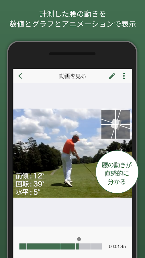 EXILIM Analyzer for GOLF- screenshot
