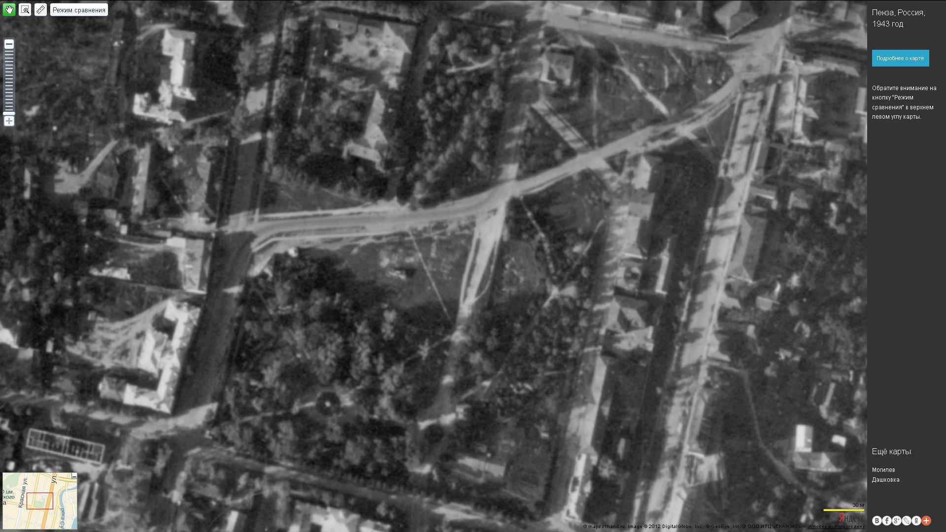 Photo: Советская площадь.
