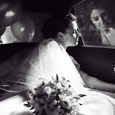 Wedding photographer Olga Veligora (OVeligora1111). Photo of 09.11.2013