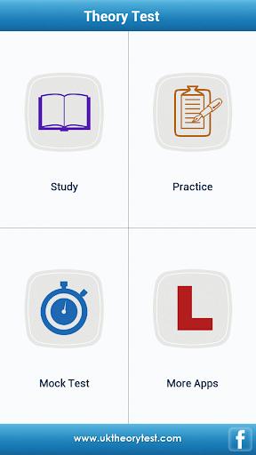 UK Driving Theory Test Lite screenshot 1