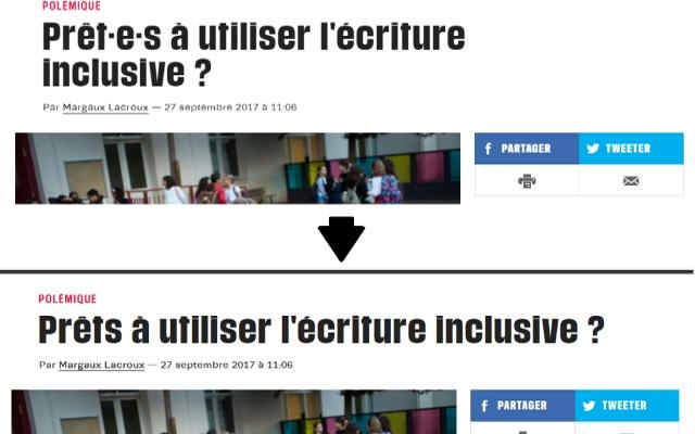 No-inclusive