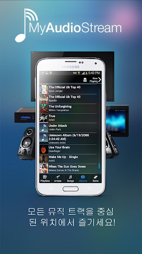 MyAudioStream Lite