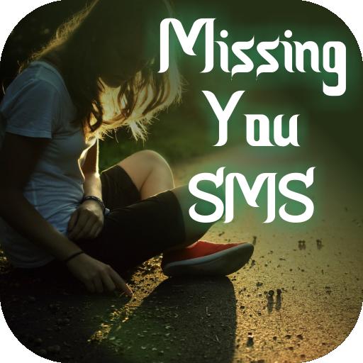 Aplikacija za upoznavanje s SMS-om