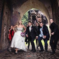Wedding photographer Irina Rieb (irinarieb). Photo of 18.07.2016
