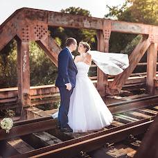 Wedding photographer Michal Malinský (MichalMalinsky). Photo of 11.12.2017