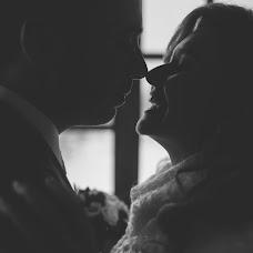 Wedding photographer Ivan Lukyanov (IvanLukyanov). Photo of 25.01.2017