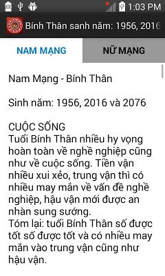 Tử Vi - Tu Vi Tron Doi - screenshot