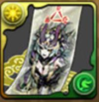 シラナキの封呪符