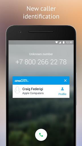 amoCRM 2.0 4.0.24(104) screenshots 2