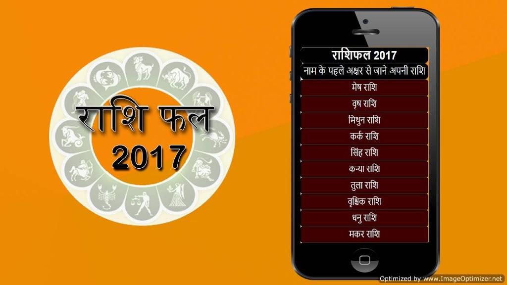 online matchmaking Kundli vuonna Hindi