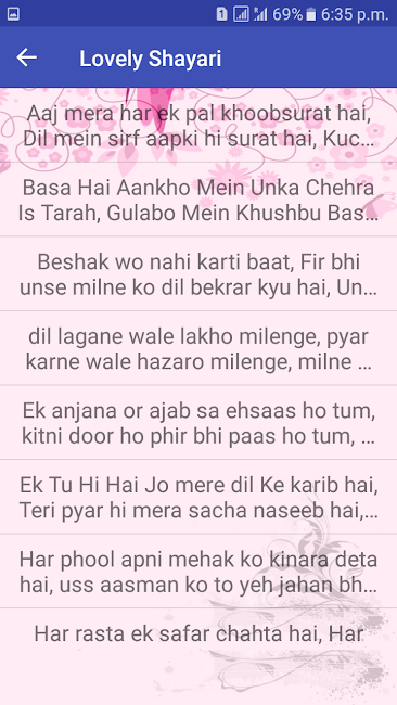 #4. Latest Hindi Shayari 100000+ (Android)