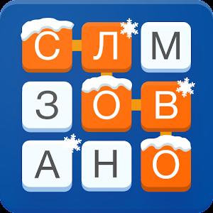 Android | Пасхалки вики | FANDOM powered by …