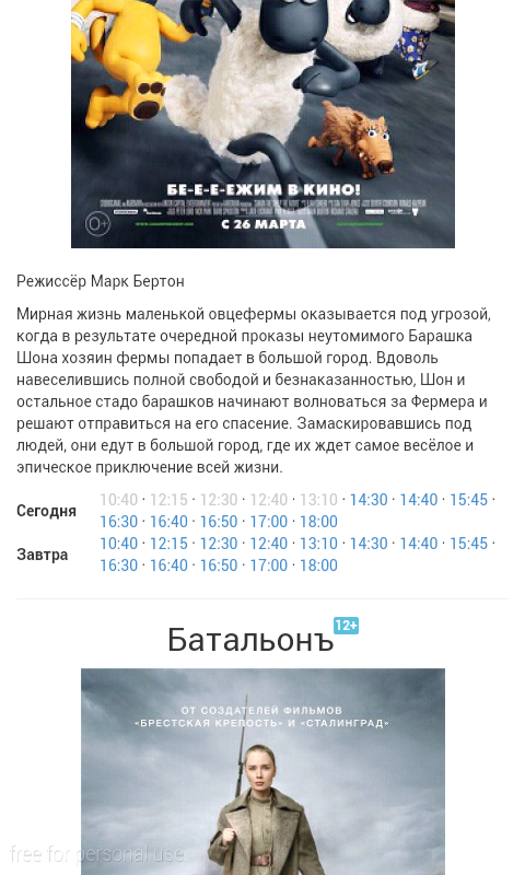 amur.info- screenshot