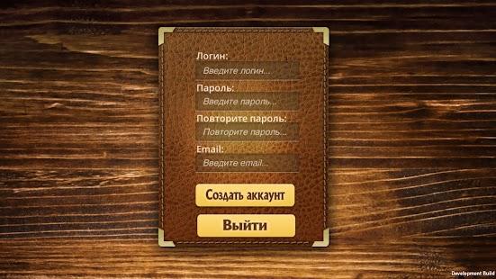 Карткова гра 1000 онлайн