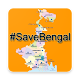 SaveBengal icon