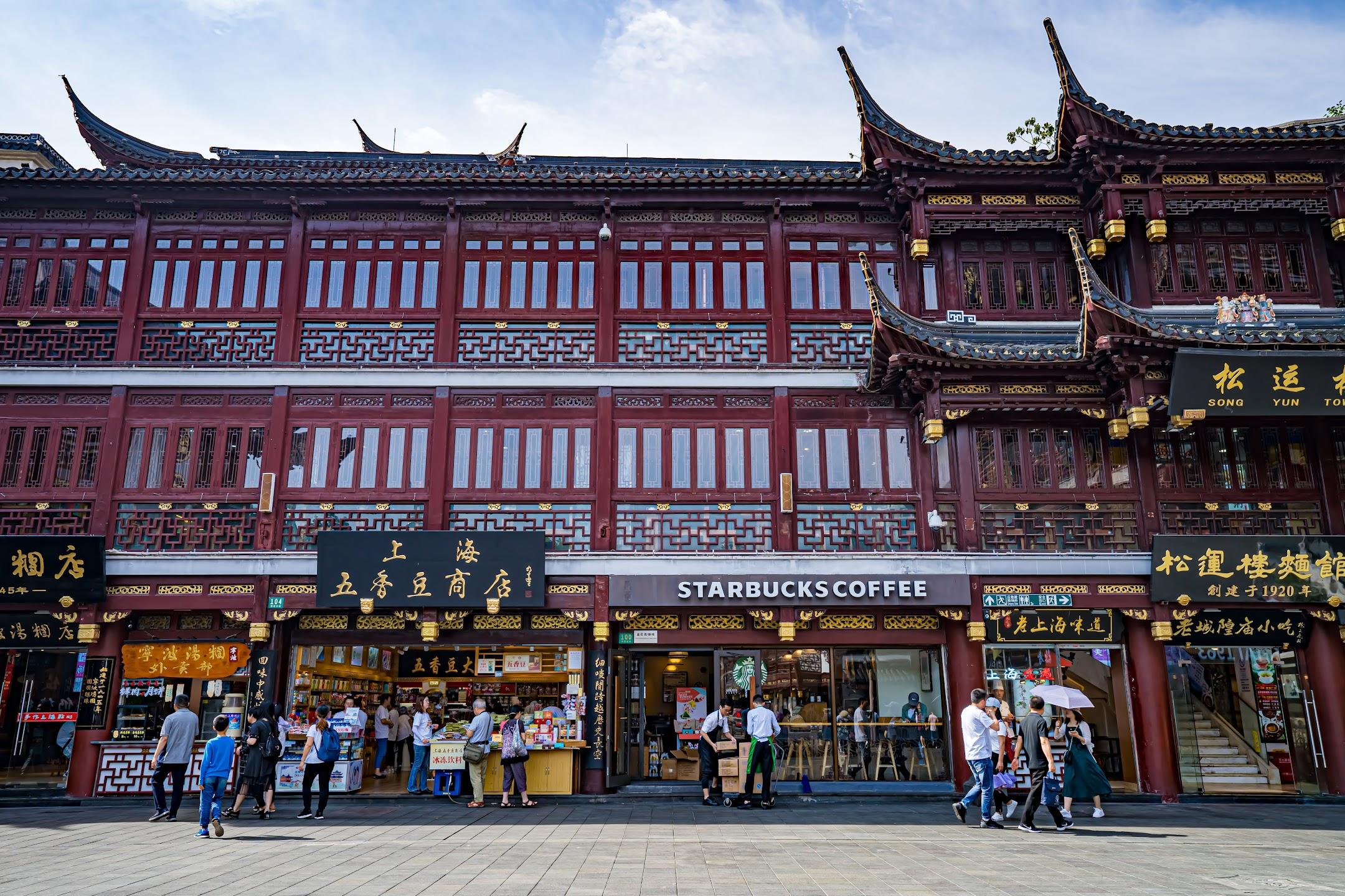 Shanghai Yuyuan Tourist Mart2