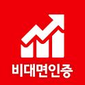 증권플러스 비대면인증 icon
