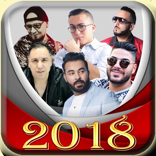 Cheb said el ktami ya lmotor ch3ali do 2017 sur jbala music 2018.