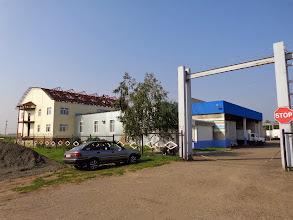 Photo: Мясокомбинат, с. Гальбштадт