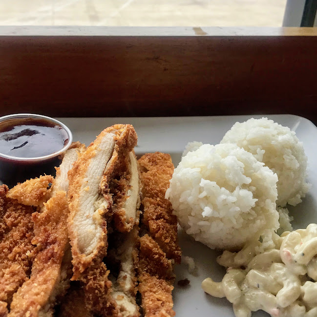 Chicken katsu plate lunch, Ai Ono Cafe at Lihue Airport