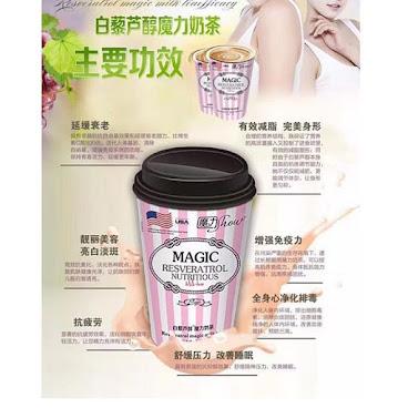 白藜蘆醇魔力奶茶