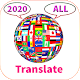 Translate All Language - Conversion and Voice for PC Windows 10/8/7