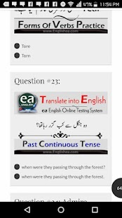 EA English Test in Urdu - náhled