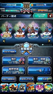 王道 RPG グランドサマナーズ : グラサマ Mod Apk Download For Android and Iphone 8
