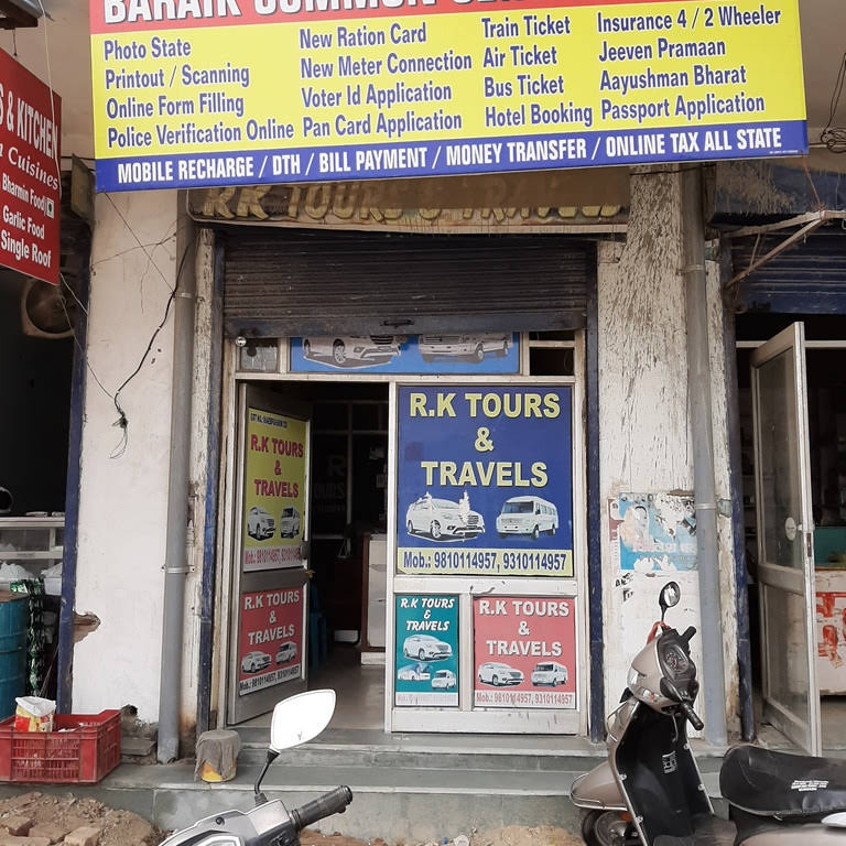 Atal Seva Kendra - Government/Travel Agent in Gurgaon