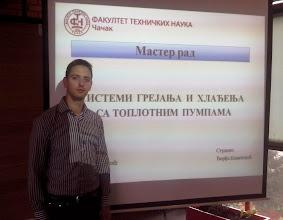 Photo: Ђорђе Ковачевић - одбрана мастер рада