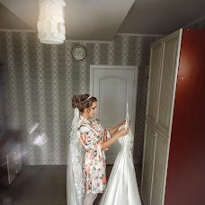 Wedding photographer Marina Kazakova (misesha). Photo of 20.09.2018