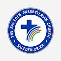 새에덴교회 icon