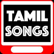 TAMIL SONGS VIDEOS 2018 : New Tamil Movies Songs